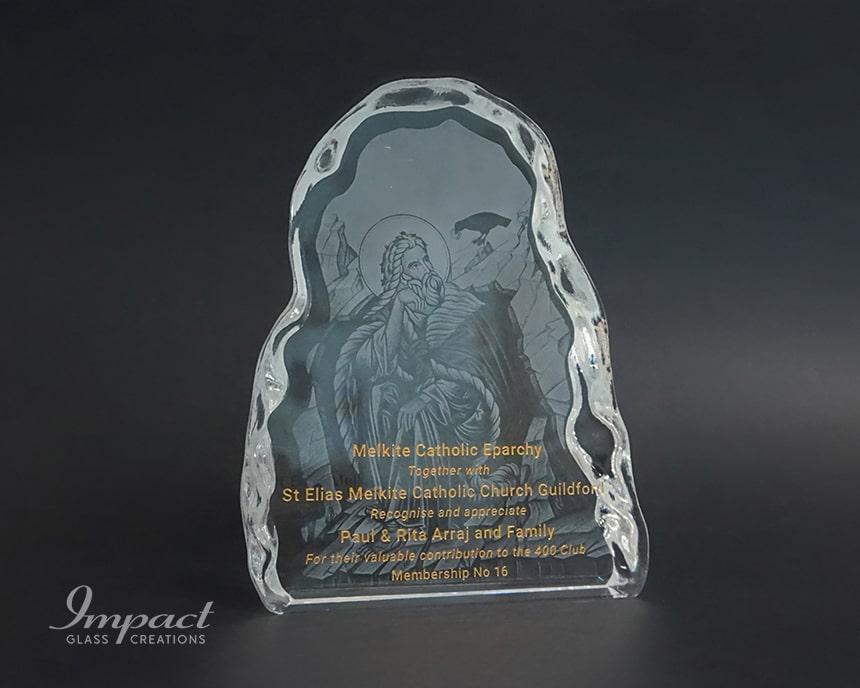 St Elias Members Gifts